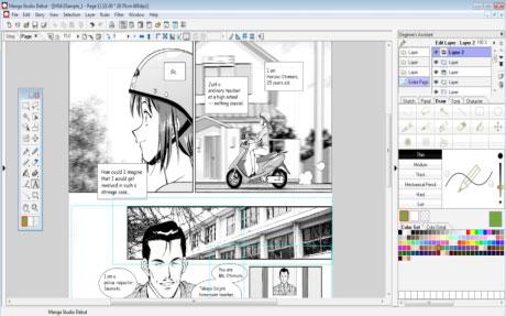 manga_studio