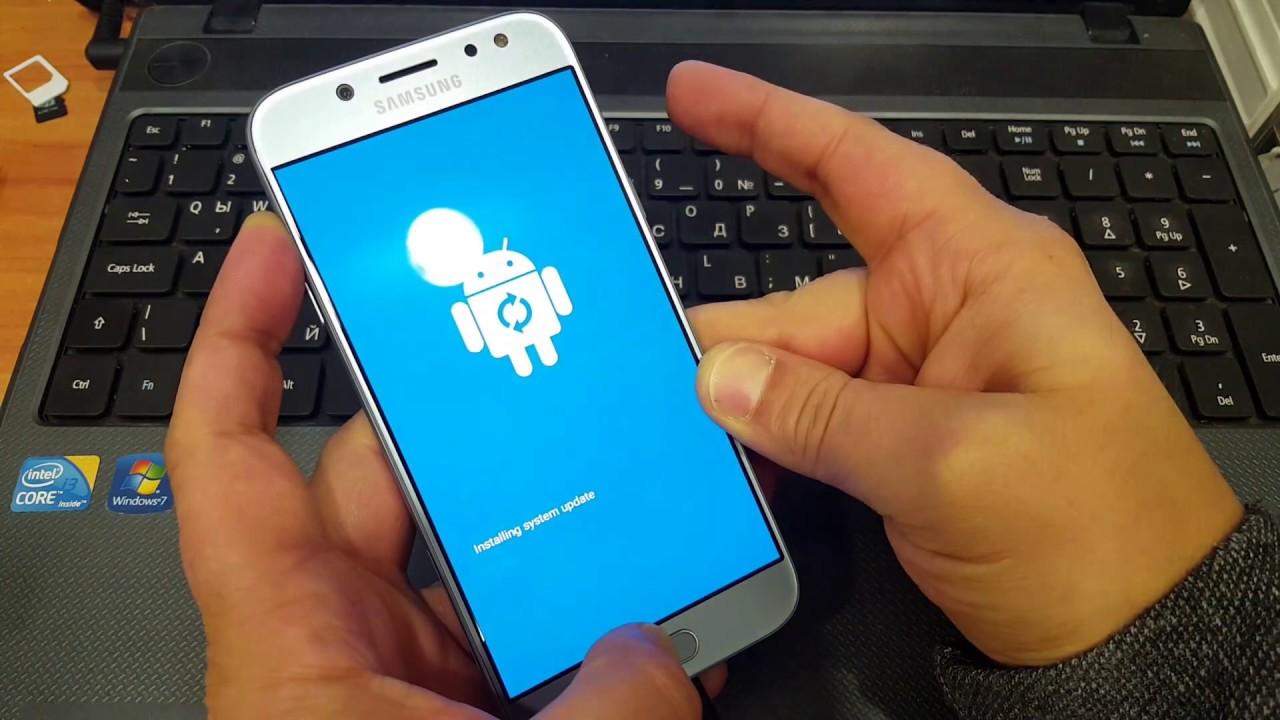 Come fare hard reset Samsung Galaxy J5 (2017)