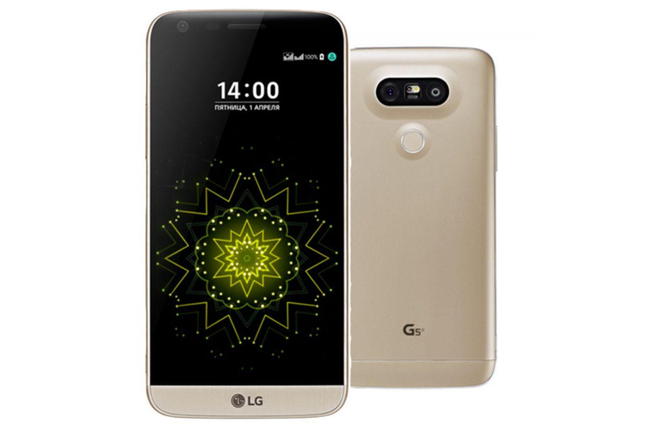 Come fare screenshot su LG G5 SE